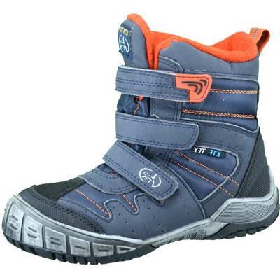 Модель: 654906-44 Ботинки школьные с мембраной