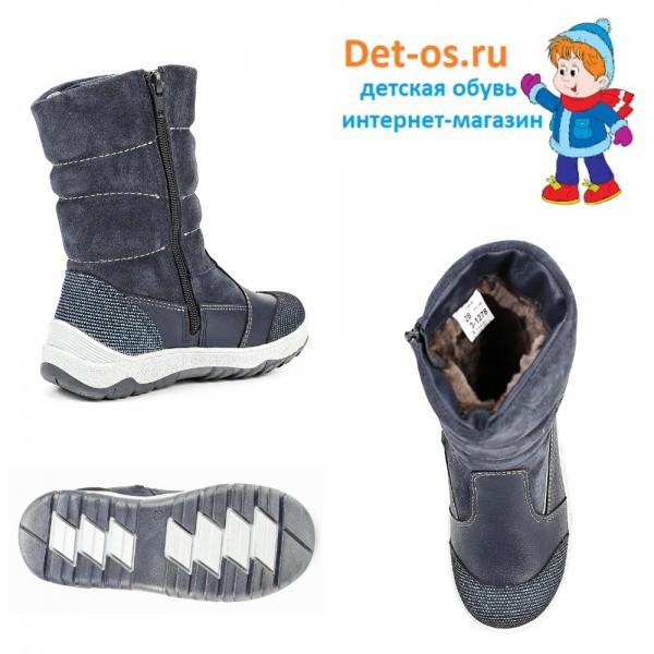 27aaa9874 Модель: м 3-1278 серый Сапожки зимние детские, натуральный мех