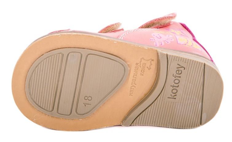 Рандеву распродажа женской обуви интернет