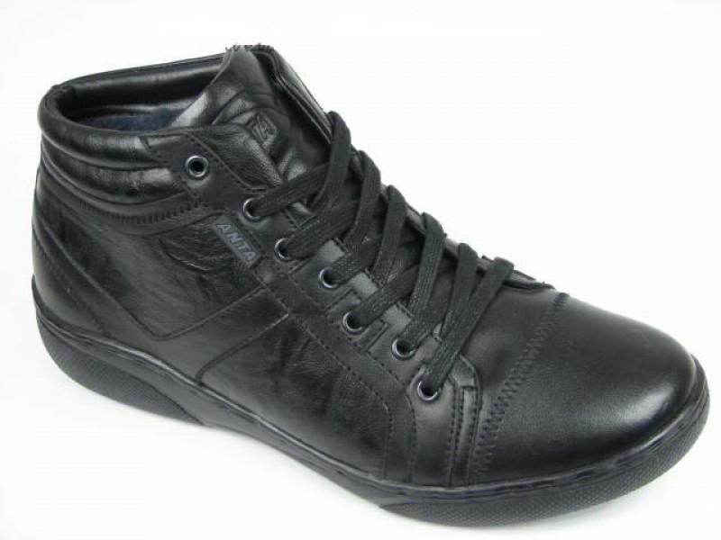 Модель: A9001-3 Ботинки мужские зимние