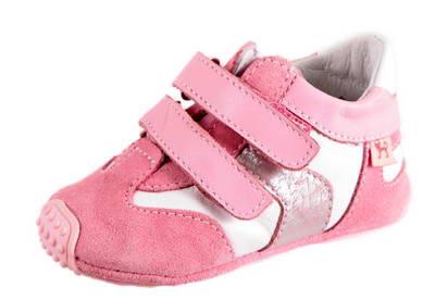 Пинетки Котофей в интернет магазине детской обуви