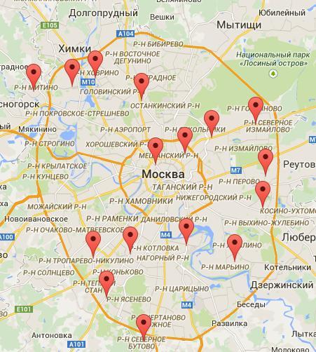 Москва - интернет магазин детской обуви
