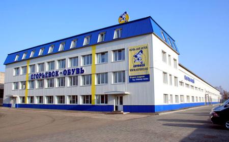 Детская обувь Котофей в Рубцовске