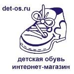 Отзывы - детская обувь, интернет магазин det-os.ru