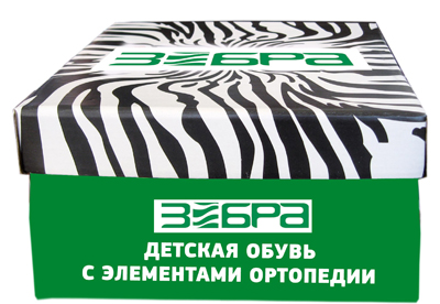 Зебра - мир детской обуви