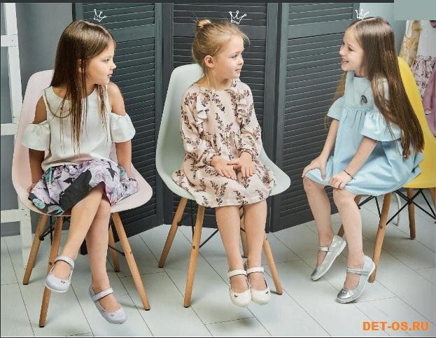 Детская обувь Лель - купить в Улан-Удэ