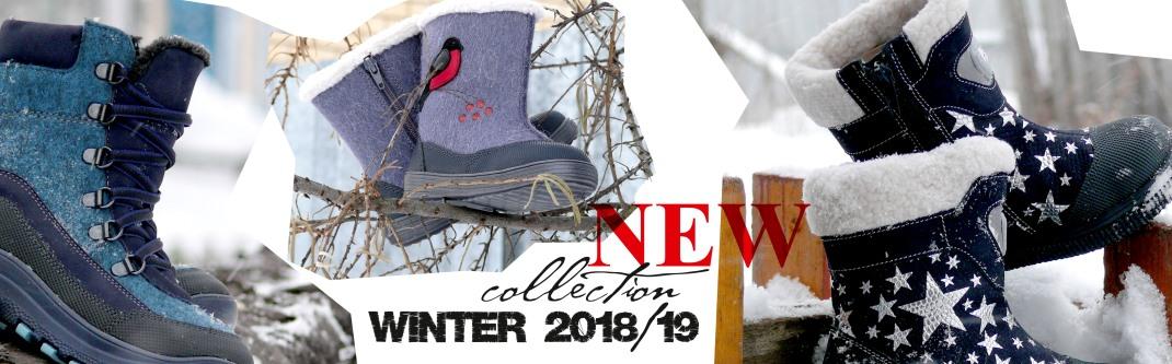 Зимняя обувь для активных детей