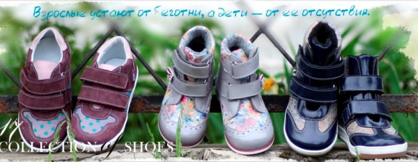 Ботинки и сапожки в Самаре купить в интернет-магазине det-os.ru