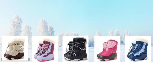 Уфа. Детская обувь Demar - дутики и сноубутсы купить на сайте детской обуви