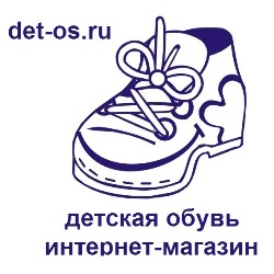 Обувь детская в Тюмени интернет магазин Котофей, Demar, Зебра, Топ-Топ