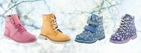 Купить детскую обувь оптом в Москве