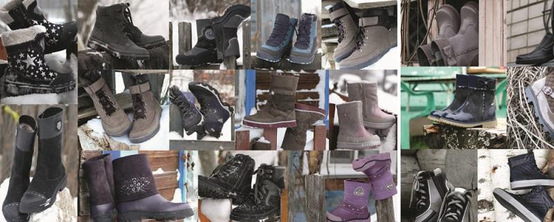 Зимняя обувь Лель