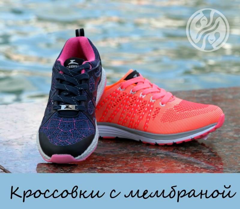 Детские кроссовки Зебра и Котофей купить в Уфе