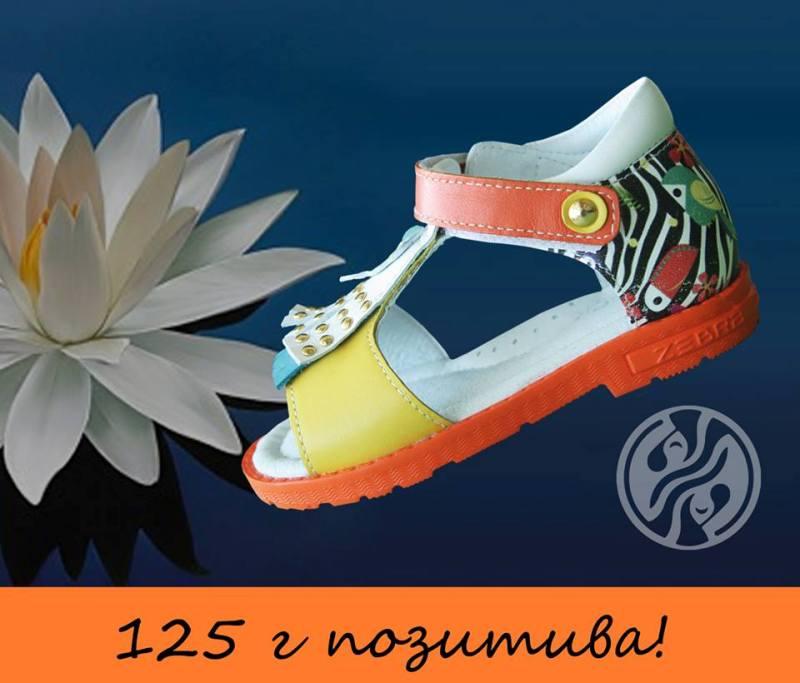 Детская обувь Зебра купить в Москве