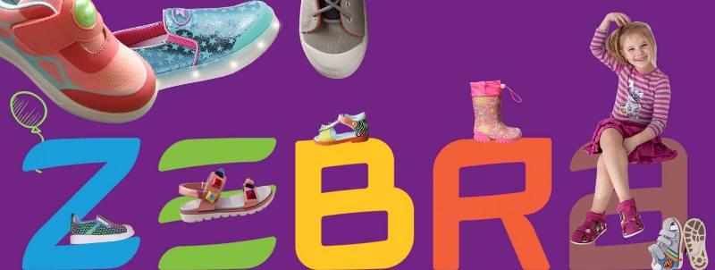 Новая коллекция обуви Зебра для детей