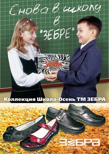 Школьная обувь для девочек и мальчиков