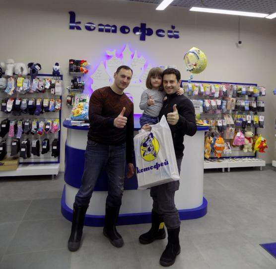 Антон Макарский покупает обувь Котофей