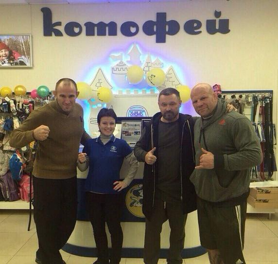Звезды MMA в магазине Котофей