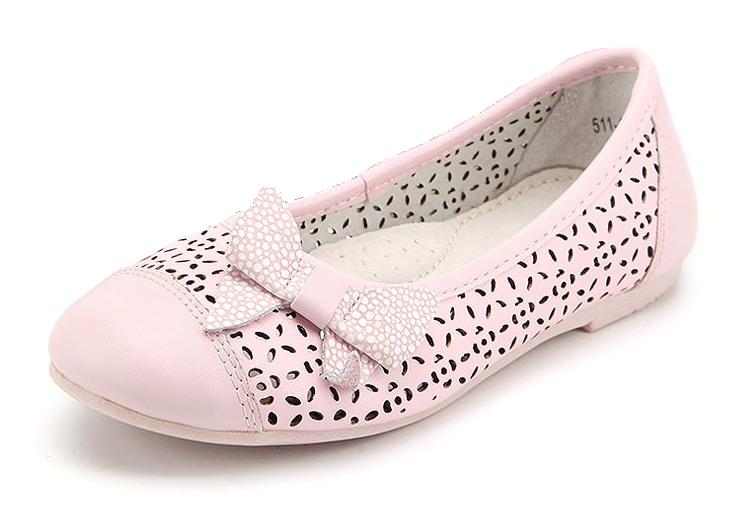 Туфли детские Антилопа интернет магазин