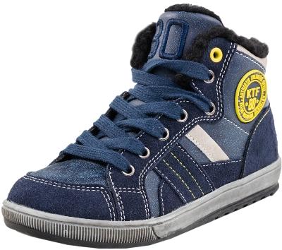 Спортивные ботинки на мальчика - интернет магазин det-os.ru