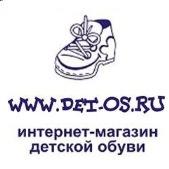 Интернет магазин детской обуви det-os.ru