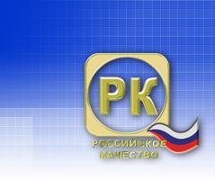 Котофей - Российское качество