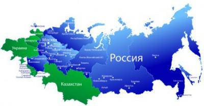 Доставка детской обуви по России
