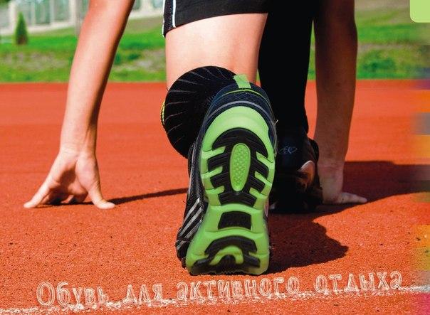 Спортивная детская обувь