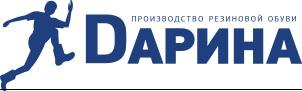 Детские резиновые сапоги и сноубутсы Дарина в Ногинске