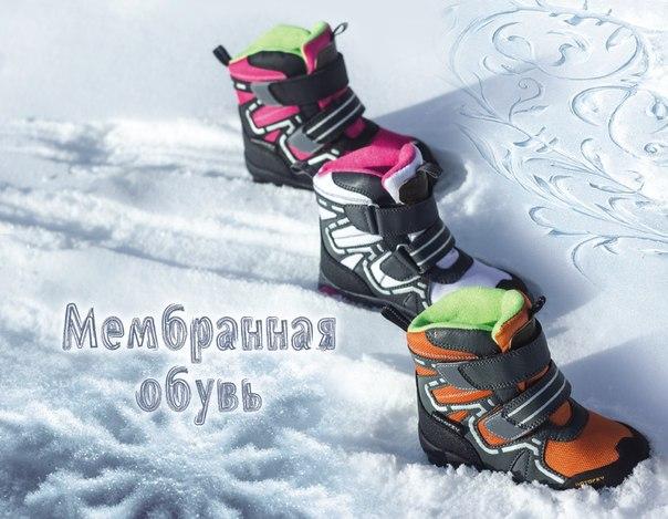 Новые материалы в мембранной обуви Котофей: Softshell и Vibram