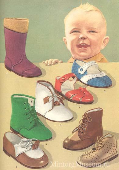 Где купить детскую обувь в Екатеринбурге