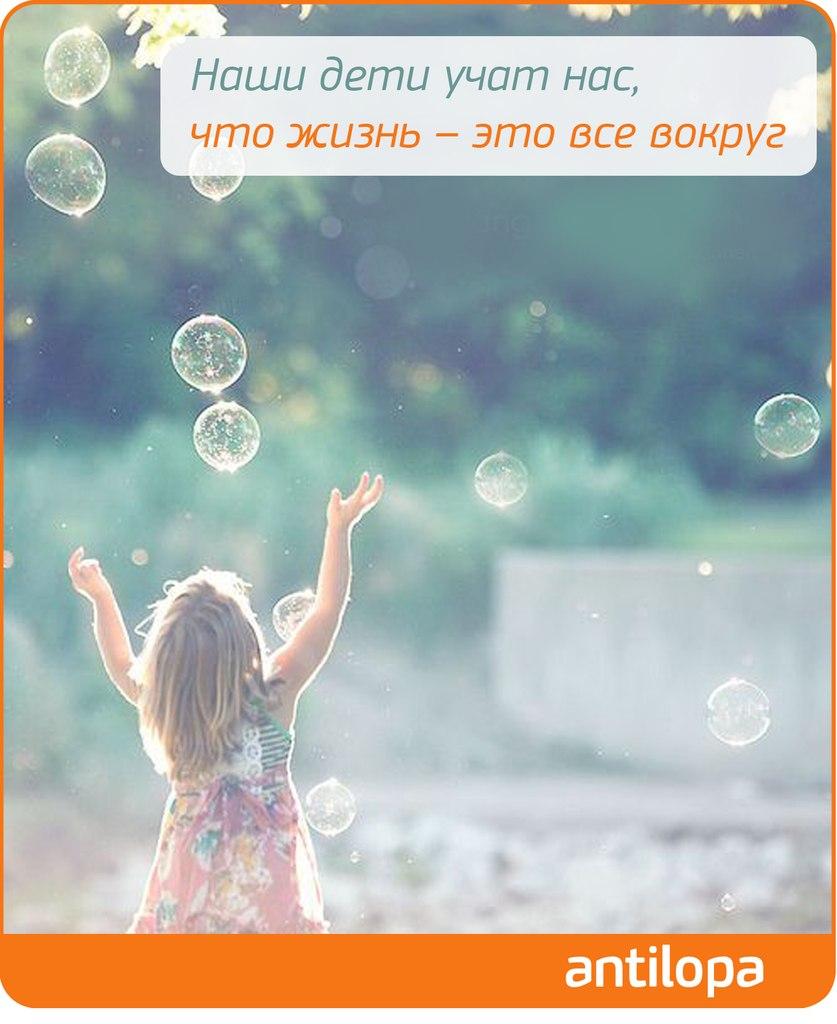 Детская обувь Антилопа. Интернет магазин Москва