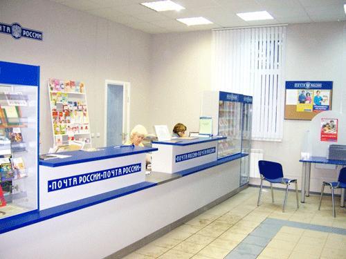 Прибытие детской обуви в почтовое отделение