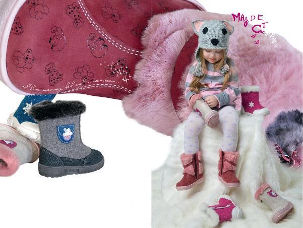 Зимняя детская обувь