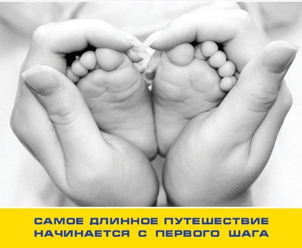 Детская обувь. Берегите детство.